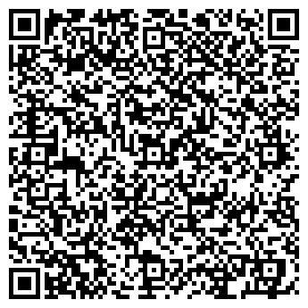 QR-код с контактной информацией организации Киевспецсталь, ООО