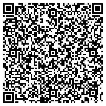 QR-код с контактной информацией организации Гамма-Днепр, ООО