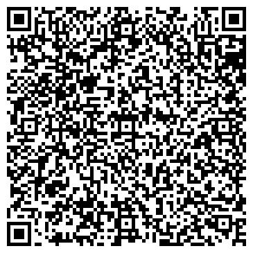 QR-код с контактной информацией организации Мегастиль, Корпорация
