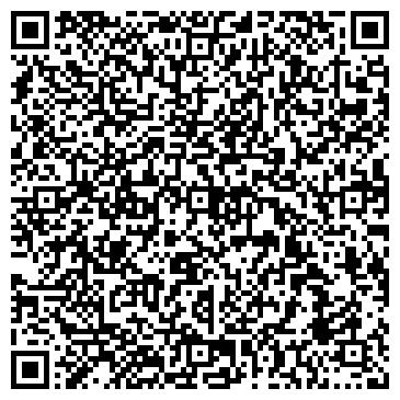 QR-код с контактной информацией организации ВЗП-УТОС, (Виробничо-збутове пїдприємство УТОС)