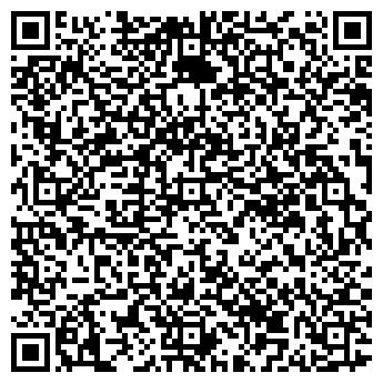 QR-код с контактной информацией организации Перерва, СПД