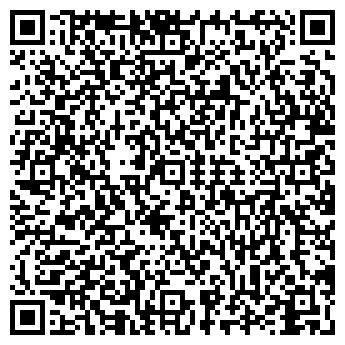 QR-код с контактной информацией организации Общество с ограниченной ответственностью ДСМ-ТРЕЙД