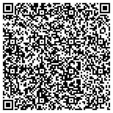 """QR-код с контактной информацией организации Сервисный-центр фирмы """"Родон"""""""