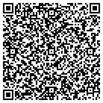 QR-код с контактной информацией организации ФЛП Тютенко А. Д.