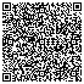 QR-код с контактной информацией организации ФО-П Грінь Д.С.