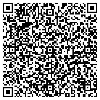QR-код с контактной информацией организации Триест-М, ЧП