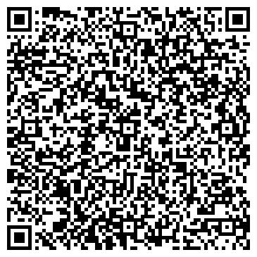 QR-код с контактной информацией организации Укрспецинжиниринг, ООО
