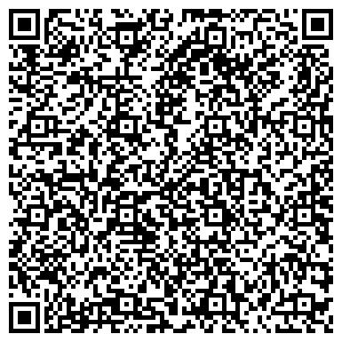 QR-код с контактной информацией организации МОРСКАЯ ИНСПЕКЦИЯ СПЕЦИАЛИЗИРОВАННАЯ