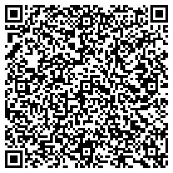 QR-код с контактной информацией организации ООО «ЛЮКС»