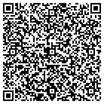 QR-код с контактной информацией организации Общество с ограниченной ответственностью ООО «Фокус Зона»