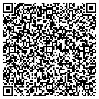 QR-код с контактной информацией организации Киев Комфорт, ООО