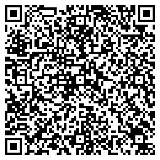 QR-код с контактной информацией организации Скуз и К, ЧП