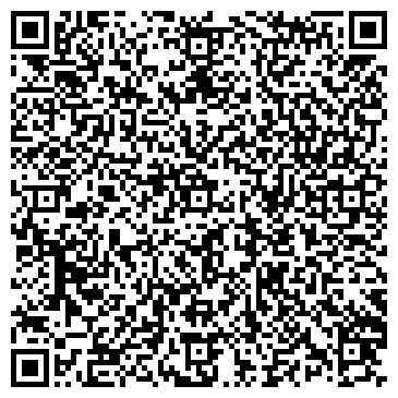 QR-код с контактной информацией организации Вигор Cтудия кожи и меха, ЧП