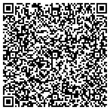 QR-код с контактной информацией организации ФеКо интернет-магазин, ООО