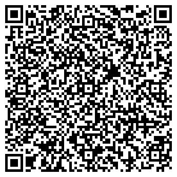 QR-код с контактной информацией организации Комфорттехникс, ООО