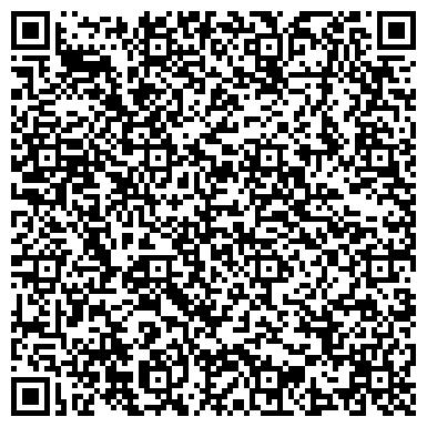 QR-код с контактной информацией организации Магазин климатической техники, СПД (057shop)