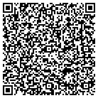 QR-код с контактной информацией организации Клиф ЛТД, ООО