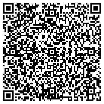 QR-код с контактной информацией организации Никонс, ЧП