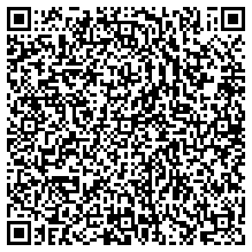 QR-код с контактной информацией организации Пирамида, ЧП
