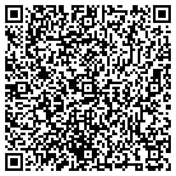 QR-код с контактной информацией организации Хайтек, ООО