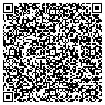 QR-код с контактной информацией организации Дом Бытовой Техники, ООО