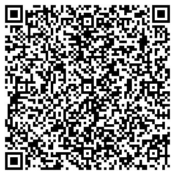 QR-код с контактной информацией организации Макси Климат, ООО