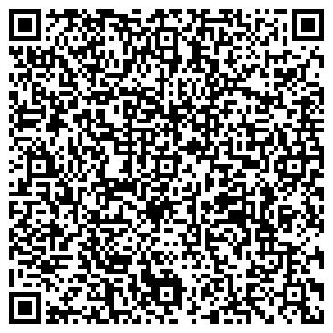 QR-код с контактной информацией организации Интер Вент, ООО