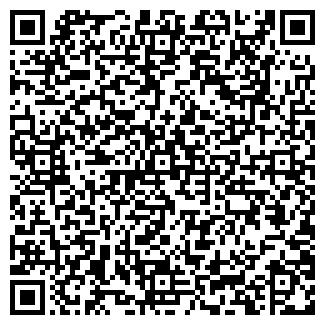 QR-код с контактной информацией организации А-СТАРТ