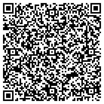 QR-код с контактной информацией организации Люпекс-К, ООО