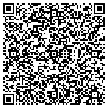 QR-код с контактной информацией организации Цепелин, ООО