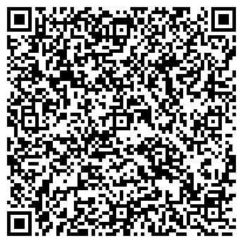 QR-код с контактной информацией организации КАРДАНВАЛСЕРВИС