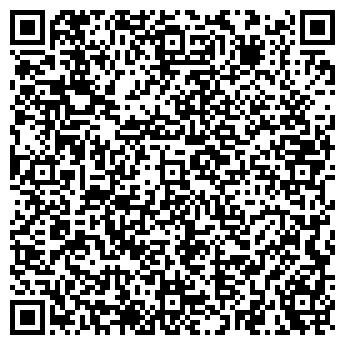 QR-код с контактной информацией организации Радон, ЧП
