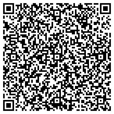 QR-код с контактной информацией организации Комплект Монтаж, ООО