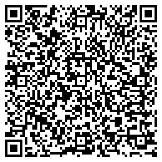 QR-код с контактной информацией организации Пихур, ФОП