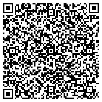 QR-код с контактной информацией организации Арматек ТД, ЧП
