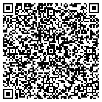 QR-код с контактной информацией организации Аермек Украина, ООО