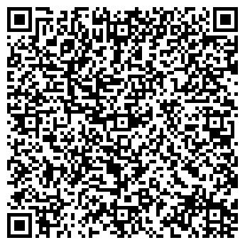 QR-код с контактной информацией организации Кондрашевский А, ФОП