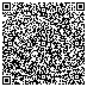 QR-код с контактной информацией организации Комплекс Комфорт, ЧП