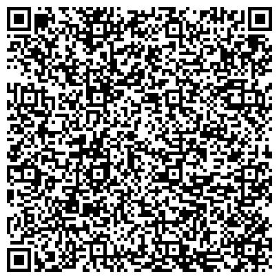 QR-код с контактной информацией организации Центр световых технологий, ООО