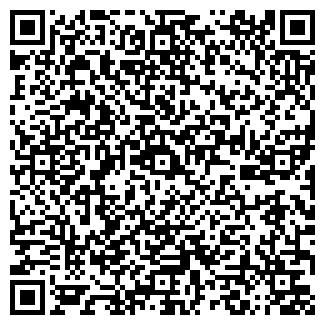 QR-код с контактной информацией организации СТРЕЛЕЦ-3