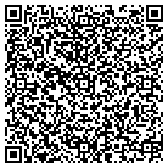 QR-код с контактной информацией организации Segment-Service, ЧП