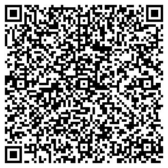 QR-код с контактной информацией организации Аура-Систем, ООО