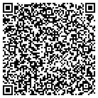 QR-код с контактной информацией организации Частное предприятие ПП «Амира»