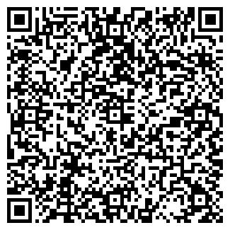 QR-код с контактной информацией организации Кот-Маркет