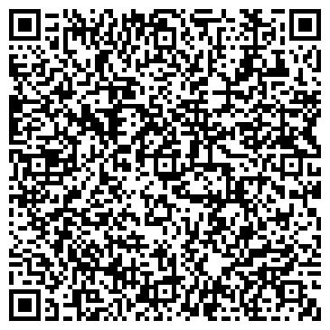 QR-код с контактной информацией организации Остерский промышленный комбинат, ООО
