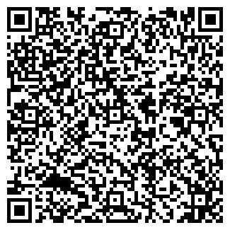 QR-код с контактной информацией организации ООО ФОРТАС
