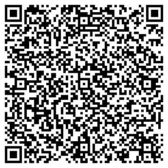 QR-код с контактной информацией организации Чп.Богомолов