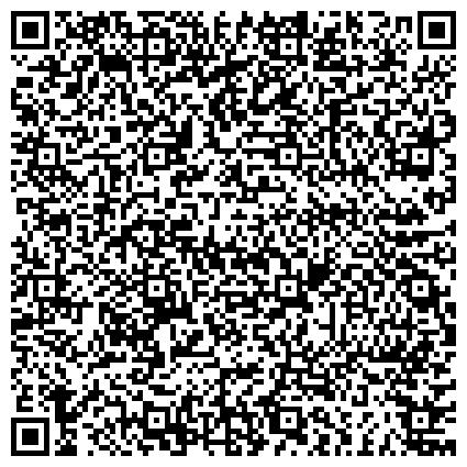 QR-код с контактной информацией организации Общество с ограниченной ответственностью ООО «ПАН КОМФОРТ» — Гравировка, Ручная гравировка по стеклу, Гравировка под заказ!