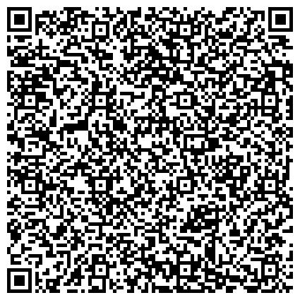 QR-код с контактной информацией организации КомпьютОрг, сеть торгово-сервисных центров, ООО Неолоджик