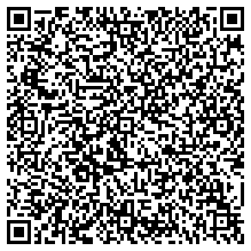 QR-код с контактной информацией организации Офис Сервис Запорожье, ЧП
